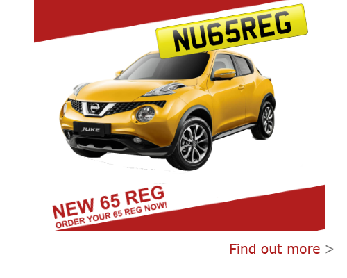 New 2015 Registration Nissan