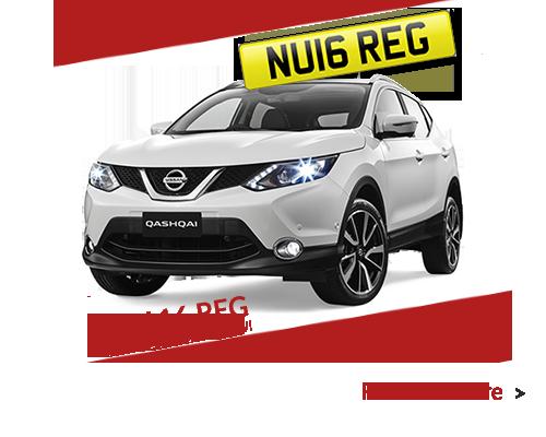 New 16 Reg Nissan