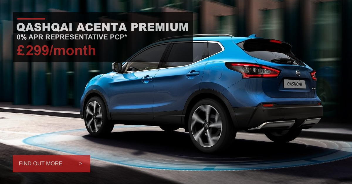 Polesworth Garage | New Cars | Nissan Qashqai